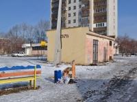 Yekaterinburg, st Gazetnaya. service building