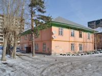 Yekaterinburg, Gazorezchikov alley, house 38. Apartment house
