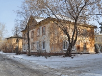 叶卡捷琳堡市, Gazorezchikov alley, 房屋 39. 公寓楼