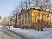 Yekaterinburg, Gazorezchikov alley, house 41. Apartment house