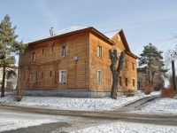 Yekaterinburg, Gazorezchikov alley, house 45. Apartment house