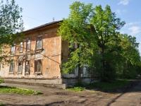 Yekaterinburg, Gazorezchikov alley, house 39. Apartment house