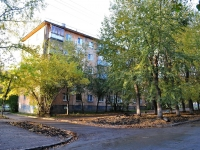 Yekaterinburg, Bratskaya st, house 3. Apartment house