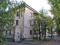 Yekaterinburg, Bratskaya st, house 6. Apartment house