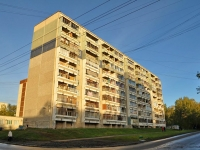 Yekaterinburg, Bratskaya st, house 10. Apartment house