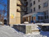 Yekaterinburg, Bratskaya st, house 14. hostel