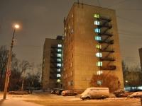 叶卡捷琳堡市, Bratskaya st, 房屋 14. 宿舍