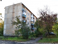 Yekaterinburg, Bratskaya st, house 21. Apartment house