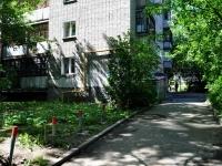 Yekaterinburg, Bratskaya st, house 8. Apartment house