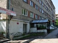 叶卡捷琳堡市, Bratskaya st, 房屋 11. 宿舍