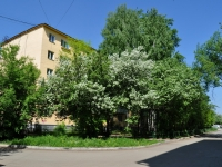 neighbour house: st. Bratskaya, house 13. Apartment house