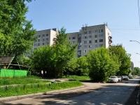 Екатеринбург, улица Братская, дом 14. общежитие