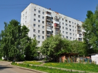 neighbour house: st. Bratskaya, house 18. Apartment house