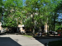 Yekaterinburg, Bratskaya st, house 25. Apartment house