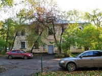 Yekaterinburg, Rizhsky alley, house 8. Apartment house