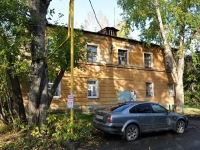 Yekaterinburg, Rizhsky alley, house 10. Apartment house