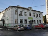 Yekaterinburg, hospital Центральная городская клиническая больница №24, Rizhsky alley, house 16
