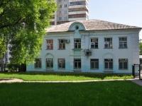 叶卡捷琳堡市, 医院 Центральная городская клиническая больница №24, Rizhsky alley, 房屋 16