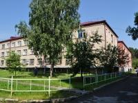 neighbour house: alley. Rizhsky, house 16/1. hospital Центральная городская клиническая больница №24