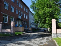 Yekaterinburg, hospital Центральная городская клиническая больница №24, Rizhsky alley, house 16/1