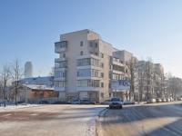 Yekaterinburg, 8th Marta st, house 1. Apartment house