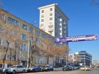 Екатеринбург, улица 8 Марта, дом 2. многоквартирный дом