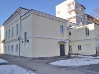 Екатеринбург, 8 Марта ул, дом 3