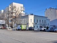 Yekaterinburg, st 8th Marta, house 3. polyclinic
