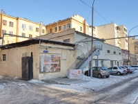 Екатеринбург, улица 8 Марта, дом 5Б. офисное здание