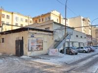 Yekaterinburg, st 8th Marta, house 5Б. office building