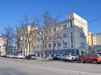 Yekaterinburg, st 8th Marta, house 5. office building
