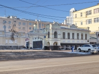 Yekaterinburg, 8th Marta st, house 6. office building
