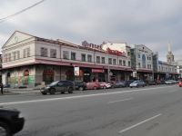 Yekaterinburg, shopping center Мытный двор, 8th Marta st, house 8Д