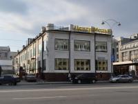 Yekaterinburg, shopping center Центр моды, 8th Marta st, house 8В
