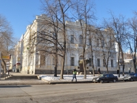 Yekaterinburg, community center ДОМ АКТЁРА, 8th Marta st, house 8