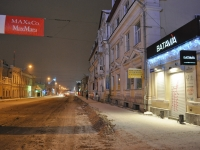 "Yekaterinburg, store ""Morris shop"", 8th Marta st, house 12Д"
