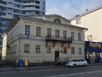 Yekaterinburg, 8th Marta st, house 12. employment centre