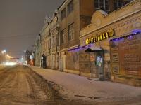Екатеринбург, 8 Марта ул, дом 18