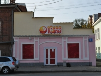 Yekaterinburg, 8th Marta st, house 20А. multi-purpose building