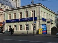 Екатеринбург, 8 Марта ул, дом 21