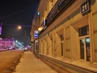 Екатеринбург, бытовой сервис (услуги) Информационно-туристическая служба , улица 8 Марта, дом 21