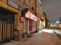 Yekaterinburg, 8th Marta st, house 26. store
