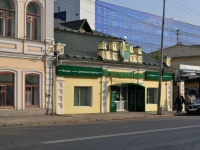 Yekaterinburg, 8th Marta st, house 27. multi-purpose building