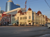 Yekaterinburg, 8th Marta st, house 28. office building