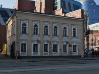 Yekaterinburg, 8th Marta st, house 30. public organization
