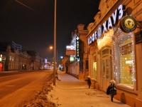 """叶卡捷琳堡市, 餐厅 """"Лавка мещанина Яковлева"""", 8th Marta st, 房屋 31В"""
