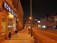 "Yekaterinburg, restaurant ""Лавка мещанина Яковлева"", 8th Marta st, house 31В"