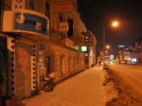 Екатеринбург, 8 Марта ул, дом 31