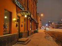 Екатеринбург, 8 Марта ул, дом 32