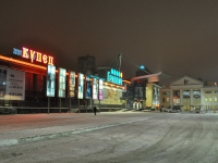 "Yekaterinburg, shopping center ""Гринвич"", 8th Marta st, house 46"